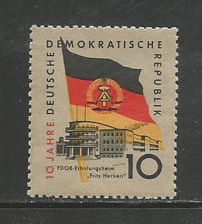 German DDR MNH Scott #457 Catalog Value $.25