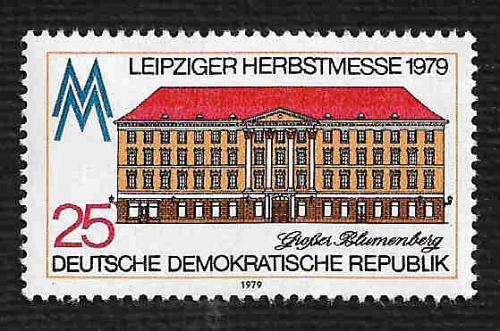 German DDR MNH Scott #2039 Catalog Value $.25