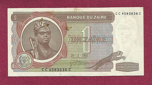 ZAIRE - 1 Zaire 1981 Banknote CC4583636C - Mobutu Leopard