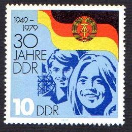 German DDR MNH Scott #2045 Catalog Value $.25