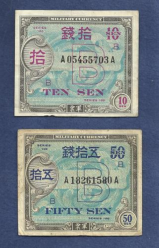 Japan 10 & 50 Sen Banknotes Set 2 - Military Payment Series 100 - WWII Currency