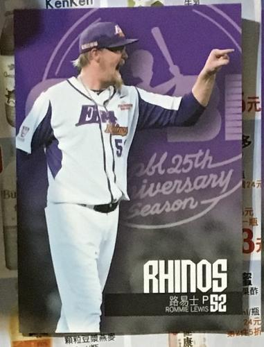 Rommie Lewis 2015 , Taiwan baseball card