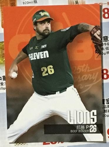 Boof Bonser 2015 , Taiwan baseball card