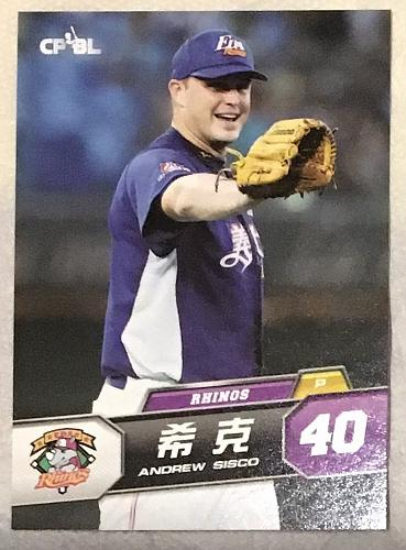 Andy Sisco 2014 , Taiwan baseball card