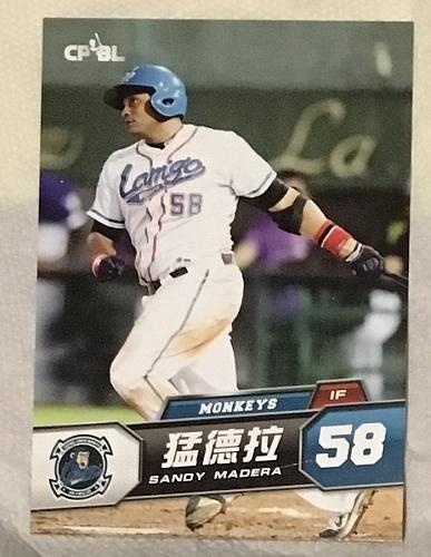 Sandy Madera 2014 , Taiwan baseball card