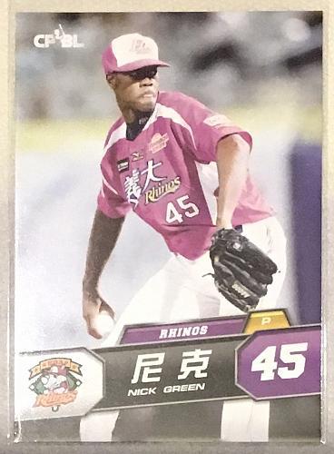 Nick Green 2014 , Taiwan baseball card