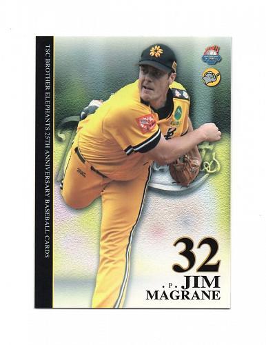 Jim Magrane 2011 TSC , Taiwan baseball card