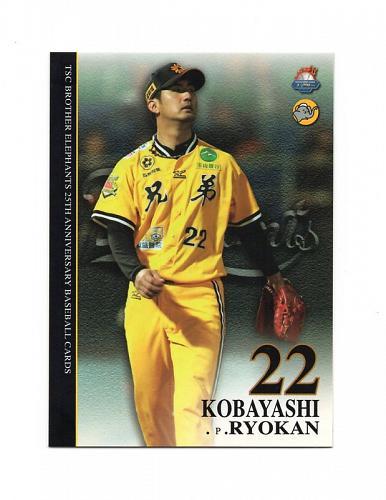 Ryokan Kobayashi 2011 TSC , Taiwan baseball card