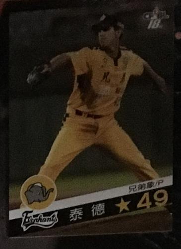 Todd Moser 2008 , Taiwan baseball card