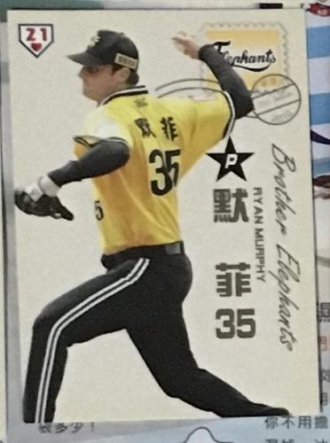 Ryan Murphy 2011 , Taiwan baseball card