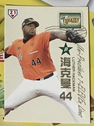 Luther Hackman 2011 , Taiwan baseball card