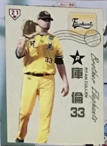 Ryan Cullen 2011 , Taiwan baseball card