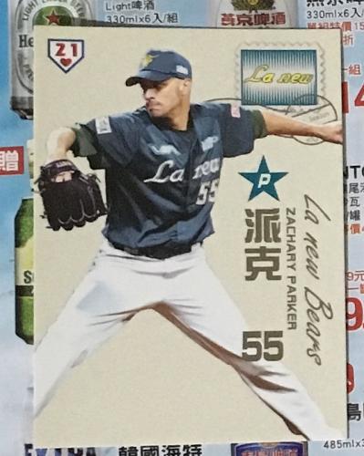 Zachary Parker 2011 , Taiwan baseball card