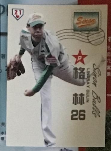 Lindsay Gulin 2011 , Taiwan baseball card