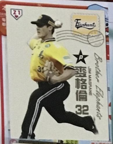 Jim Magrane 2011 , Taiwan baseball card
