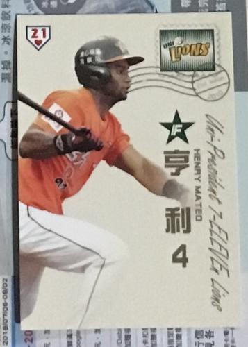 Henry Mateo 2011 , Taiwan baseball card