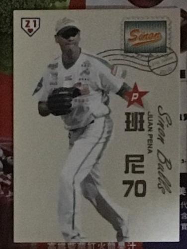 Juan Pena 2011 , Taiwan baseball card