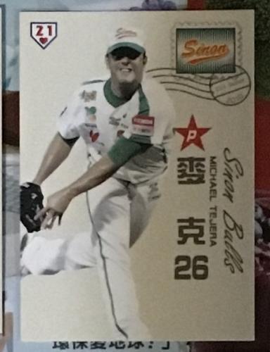 Michael Tejera 2011 , Taiwan baseball card