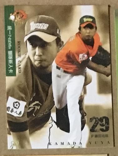 Yuya Kamada 2013 , Taiwan baseball card (lions team card)
