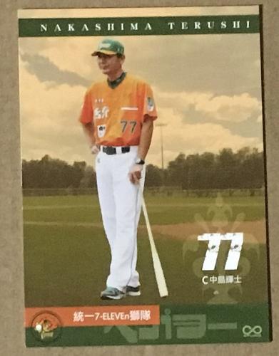 Terushi Nakajima 2013 , Taiwan baseball card (lions team card)