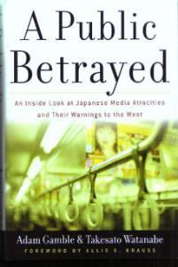 A Public Betrayed :: Japanese Media Atrocities HB w/ DJ