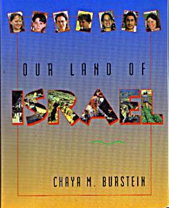 Our Land of Israel Book :: FREE Shipping