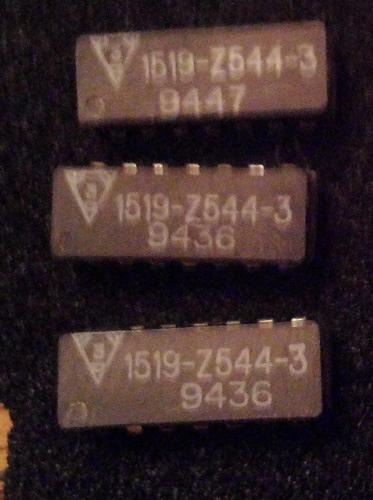 Lot of 3: Data Delay Devices 1519-Z544-3 Delay Line :: FREE Shipping