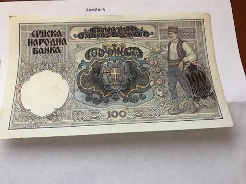 Serbia 100 dinara banknote 1941