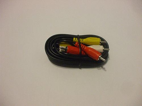 """Dynex Stereo Mini To RCA """"Y"""" Cable 6 Feet DX-AD104"""