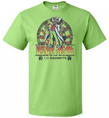 Back To Japan Unisex T-Shirt Pop Culture Graphic Tee (XL/Kiwi) Humor Funny Nerdy Geek