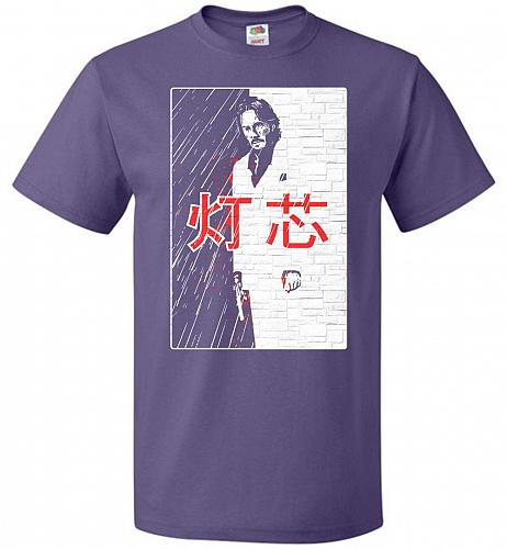 John Wick Scarface Mashup Adult Unisex T-Shirt Pop Culture Graphic Tee (M/Purple) Hum