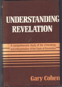 UNDERSTANDING REVELATION :: 1978 HB w/ DJ