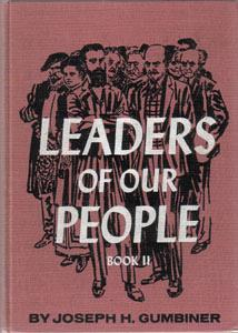 LEADERS OF OUR PEOPLE :: 1965 HB :: FREE Shipping
