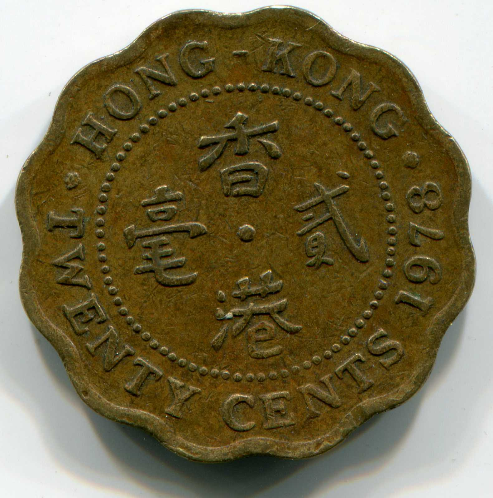 1978 queen elizabeth coin