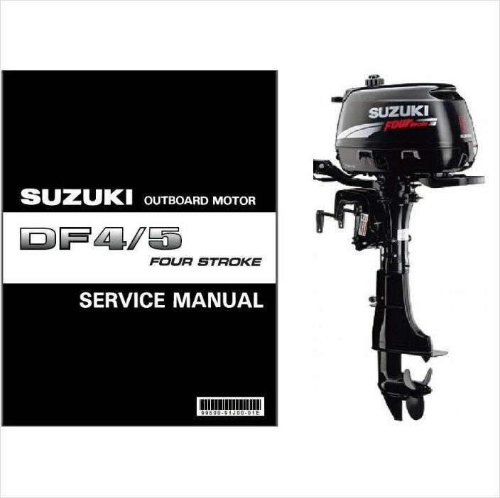 suzuki df5 manual working