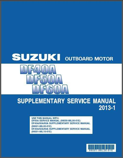 suzuki df40a df50a df60a outboard motor service repair manual cd rh unisquare com Suzuki DT Oiler Suzuki DT50 Outboard Wiring Diagrams