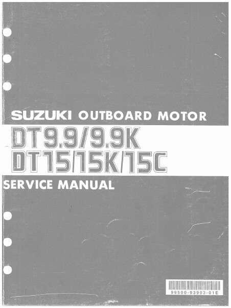 suzuki dt9 9 dt9 9k dt15 dt15k dt15c outboard motor service repair rh unisquare com suzuki outboard service manual df 25 v twin suzuki outboard service manual pdf free
