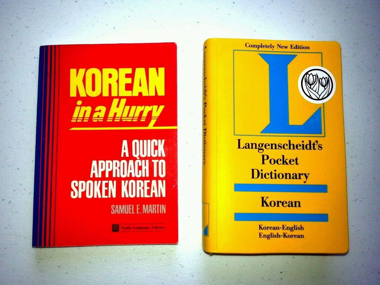 how to say hurry on korean