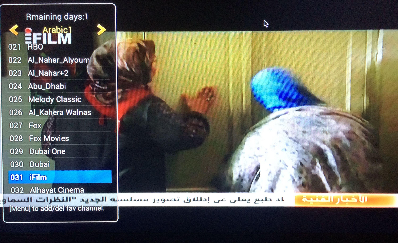 English, Arabic, Turkish, Indian, Live Tv, IPTV, 800+ Channels FREE Lifetime