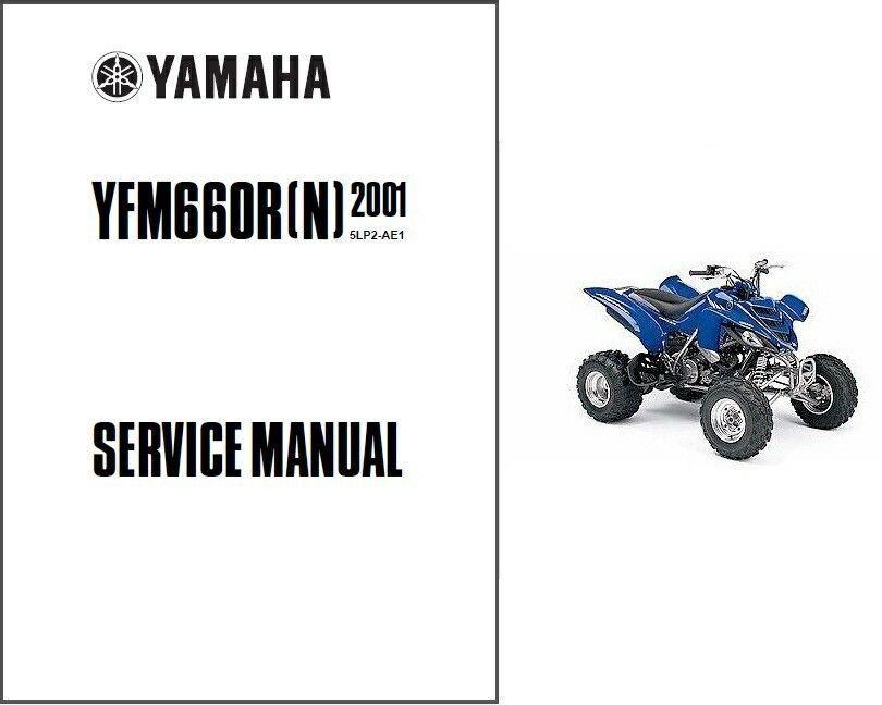 01 05 yamaha yfm660r raptor 660 atv service repair manual cd yfm rh unisquare com 2003 Yamaha 650 V Star Service Manuals 2006 Yamaha G22E Service Manual