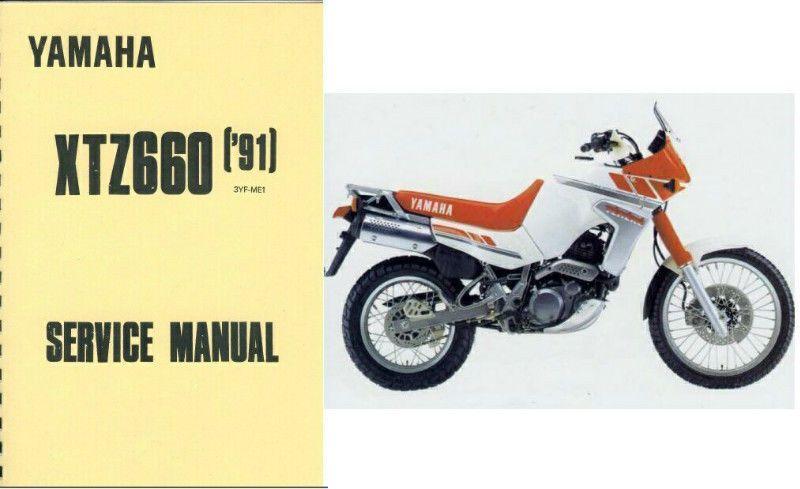 yamaha xtz 660 tenere workshop manual