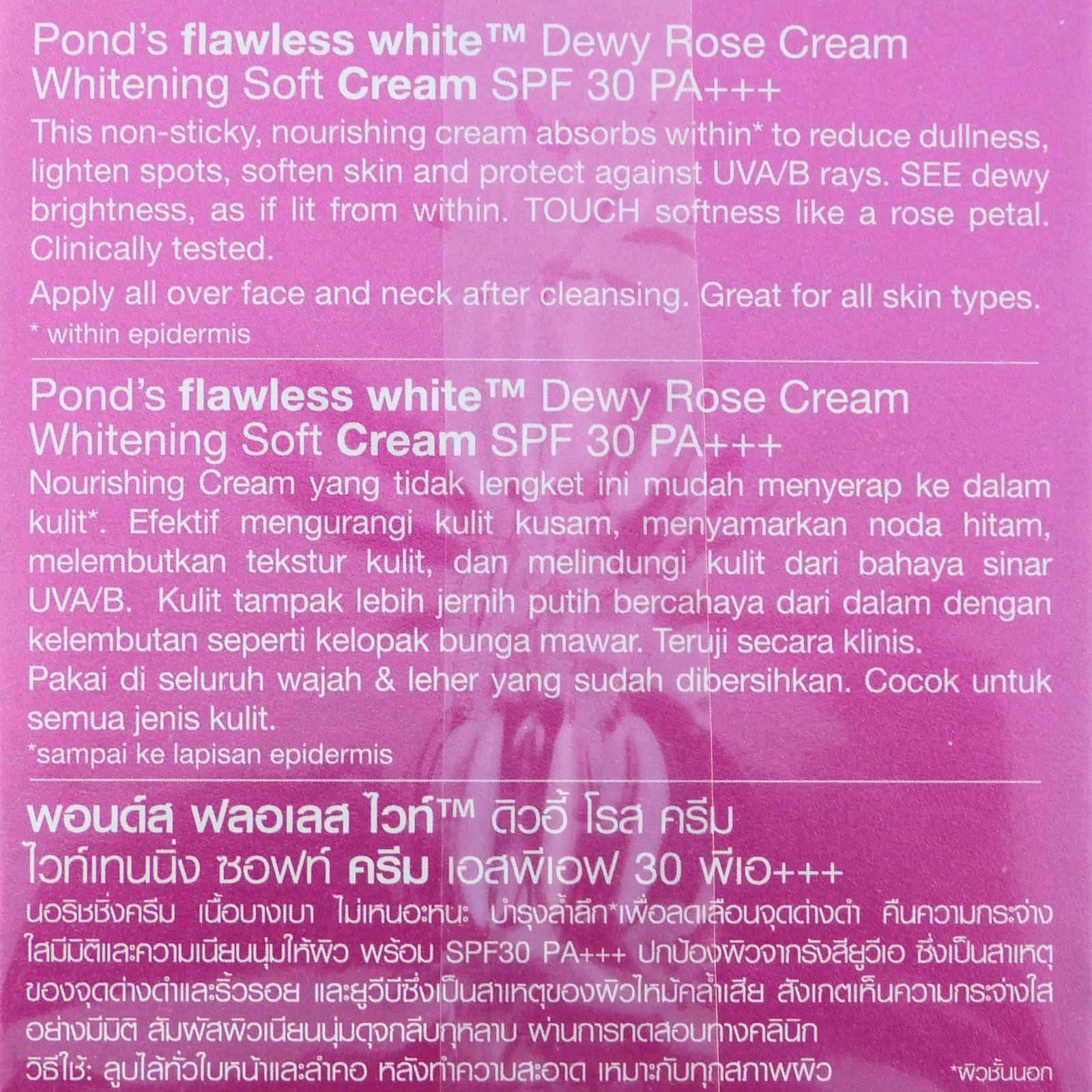 Ponds Flawless White Dewy Rose Cream Spf 30 50g Daftar Harga Gel 50 G Skin Whitening 18oz For Sale