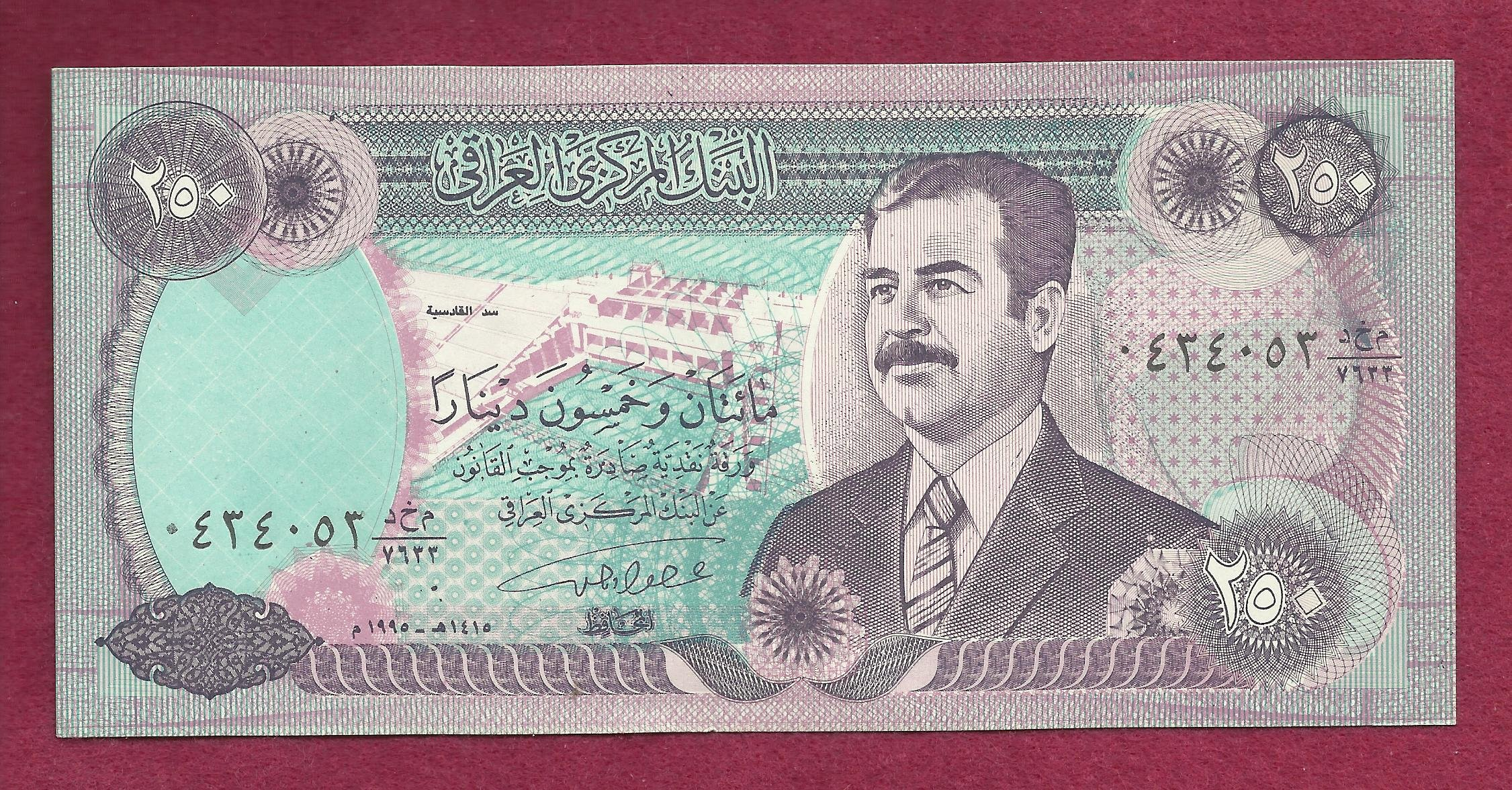Iraq 250 Dinars Banknote Rare Saddam Hussein Desert Storm Central Bank Unc Note For Item 1751799