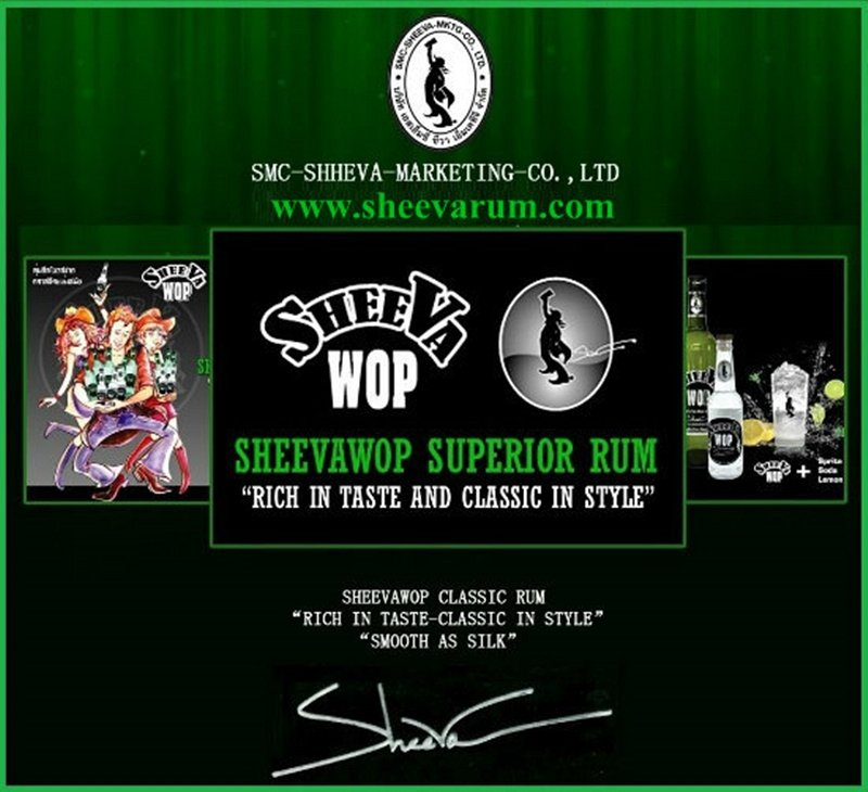 Sheeva Rum Co., Ltd