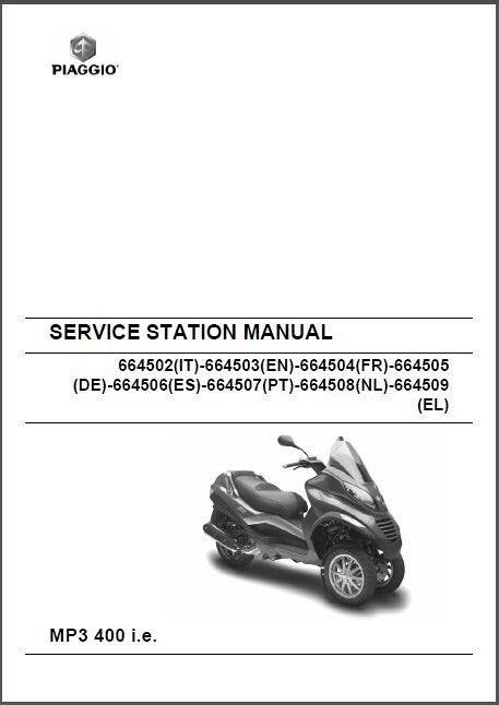 Piaggio MP3 400 i e Scooter Service & Parts Manual on a CD
