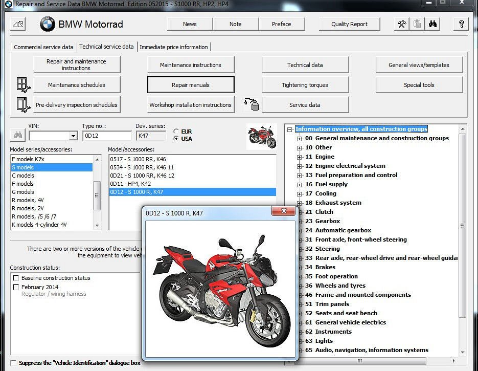 2014 2015 2016 bmw s1000r motorcycle reprom service manual on a dvd rh unisquare com bmw s1000rr repair manual bmw s1000rr service manual pdf