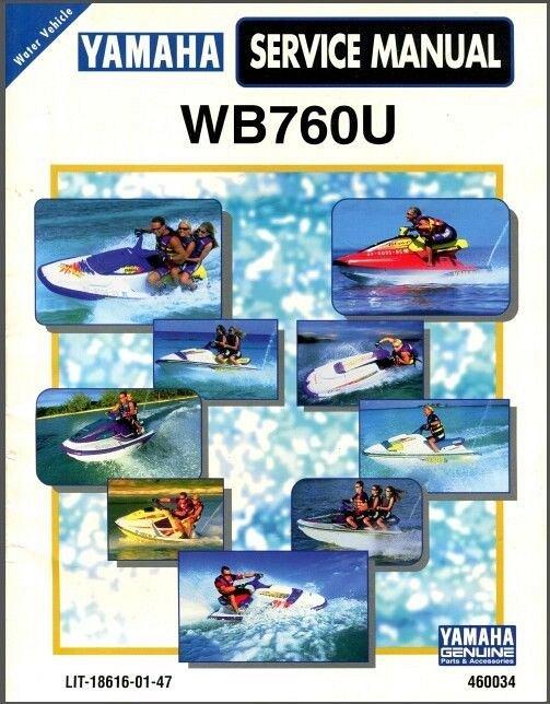 Yamaha WaveBlaster II 760 ( WB760 ) JetSki Service Manual on a CD
