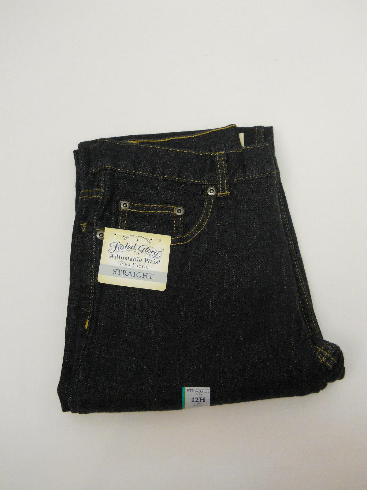 Faded Glory Boys Relaxed Jeans Black Size 7 Slim Adjustable Waist NEW